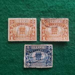 旧中国切手 中華民国郵政 孫総理国葬紀念郵票 ★1分 ★1分 ★10分《使用済》合計3枚