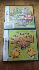 DS ソフト セット ワギャンランド ニュージーランドストーリー