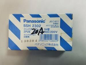 ★Panasonic★BSH 2302★コンパクトブレーカ★SH型★保管品★