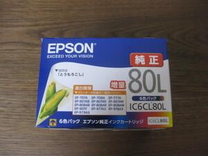 エプソン 純正インク IC6Cl80l 使用期限2020年12月