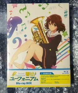 新品未開封 初回限定生産 響け!ユーフォニアム Blu-ray BOX