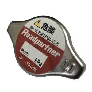 ラジエーターキャップ 日産 バネット SKP2LN 21430-HC051