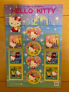 ハローキティ 中国 2010年 上海万国博覧会記念切手シート シール