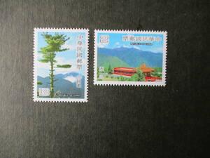 台湾の名勝ー梨山ほか 2種完 未使用 1990年 台湾・中華民国 VF/NH