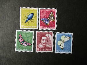 児童福祉切手ーカルロ・マデルノと昆虫 4種完 未使用 1956年 スイス共和国 VF/NH 寄付金付き