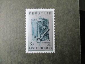 貯蓄キャンペーンー15世紀の瀬戸物の貯金箱 1種完 未使用 1969年 オーストリア共和国 VF/NH