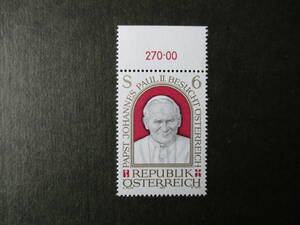 ヨハネス・パウロ二世訪問記念ー法王像 1種完 未使用 1983年 オーストリア共和国 VF/NH