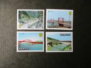 交通建設ー慈母橋ほか 4種完 未使用 1986年 台湾・中華民国 VF/NH
