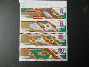 故宮博物院60周年 4種完・連刷 銘版付き・未使用 1985年 中共・新中国 F/NH 金色の部分変色があります