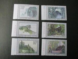 峨眉山の風景 6種完 銘版付き・未使用 1984年 中共・新中国 VF/NH