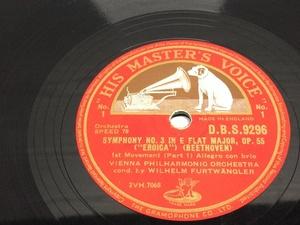 SP盤 7枚 英HMV フルトヴェングラー ベートーヴェン 交響曲第3番 DBS9296 / DB9297-302 ICR