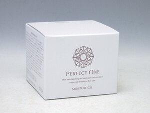 PERFECT ONE パーフェクトワン モイスチャージェル <美容液ジェル> 75g 未使用品!!