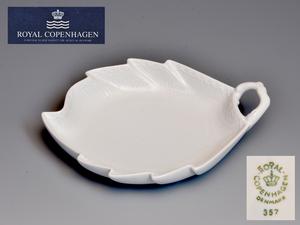 ロイヤルコペンハーゲン ホワイト フルーテッド ハーフレース ディッシュ(葉型)プレート 皿 洋食器 西洋美術 未使用 b9953k