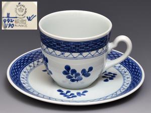 Royal Copenhagen ロイヤルコペンハーゲン アルミニア トランクェーバー コーヒーカップ&ソーサー ファイアンス 西洋美術 洋食器 b9984o