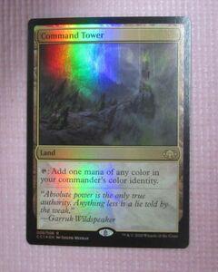 mtg foil 英語版 CC1 統率の塔/Command Tower 1枚まで 即決