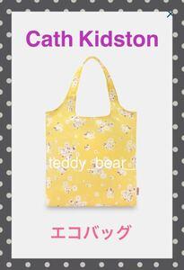 新品 Cath Kidston キャスキッドソン 折りたたみショッパー トートバッグ エコバッグ 花柄 フォルダウェイトート 折りたたみバッグ