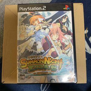 【PS2】 サモンナイトエクステーゼ