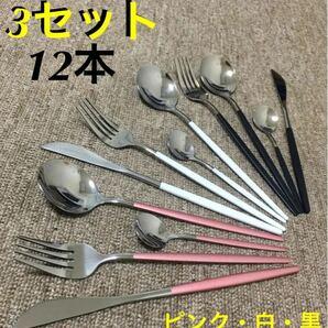 オシャレなお箸 北欧風 クチポール風 ステンレス箸  カトラリー