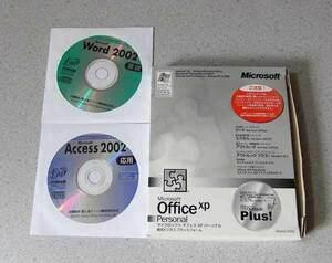 Microsoft Office XP Personal & よくわかるトレーニングテキスト Word2002 基礎 Access2002 応用