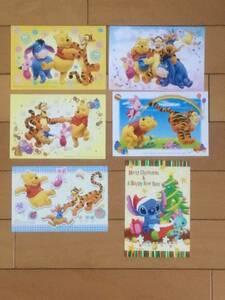 ◆ディズニー非売品ポストカード クマのプー・スティッチ 6枚セット 未使用品