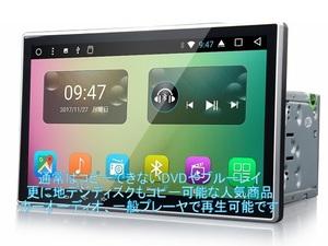 бесплатная доставка . защита имеется D V D & Blu - ray соответствует возможно tool !. Car Audio возможность воспроизведения _!