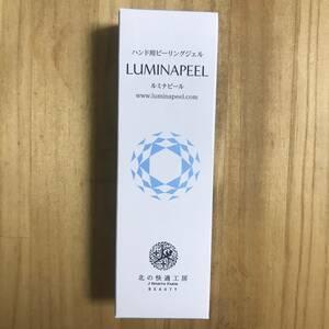 北の快適工房 北の達人 ルミナピール LUMINAPEEL ハンド用ピーリングジェル 45g 2個セット