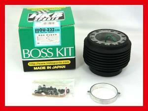 HKB steering gear Boss H11/1~H17/7 DA/DB series Every Every Wagon / Carry carry track DA52T/DB52T/DA62T/DA63T/DA65T other OU-232
