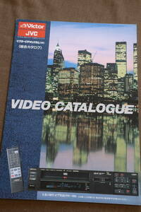 * catalog Victor (Victor)HR-D755/D565/D470/D160B etc. video 1986 year C2522