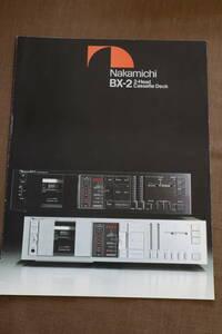 * catalog Nakamichi (Nakamichi)BX-2 1983 year cassette deck / audio C2533