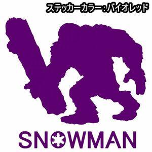 ★千円以上送料0★15×14cm【SNOWMAN-C_雪男】グラトリ、スノーボード、スノボー、ビッグエアーオリジナルステッカー(3)