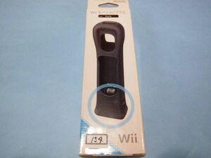 【 送料無料 】■即決■☆Wii周辺機器___Wiiモーションプラス(RVL-026)箱付き 黒___154