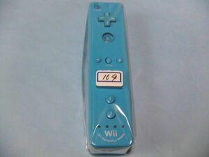 【 送料無料 】■即決■☆Wii周辺機器___Wiiリモコン モーションプラス内蔵 アオ 164___Wiiリモコン プラス