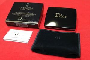 Dior サンク クルール・カラー ゲームス 897 スプリント