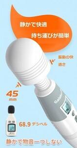 ハンディーマッサージャー 電マ バイブレーター 電動マッサージ 静音 疲労解消 携帯便利