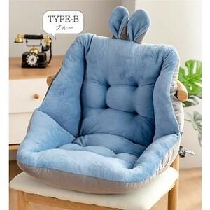 背もたれ付きクッション ボア 暖かい 洗える 折りたたみ 座布団 チェアクッション 北欧 無地 パステルカラー 椅子 オフィス 車内 床