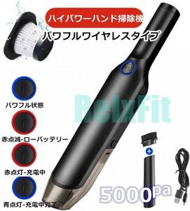 ハンディクリーナー ハンディ掃除機 コードレス 車用掃除機 USB充電 スポット掃除 車内/室内兼用