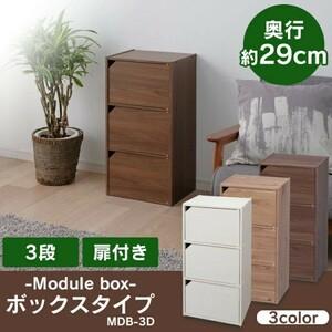 カラーボックス 3段 扉付き テレビ台 ラック 棚 収納ケース 収納ボックス コンパクト ウォルナットブラウン