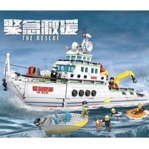 LEGO互換 救難艇 船のブロック