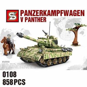 レゴ互換 パンサー 5号戦車