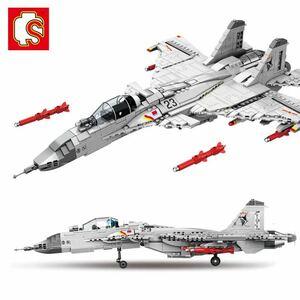 【国内発送】LEGO互換 J-15 艦上戦闘機 【できるだけ保証】