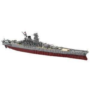 LEGO互換 戦艦大和 帝国海軍