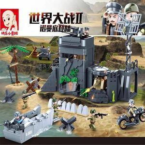 レゴ互換 ドイツ軍要塞 大西洋の壁 総額5850円