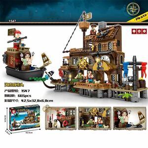 レゴ互換 海賊桟橋
