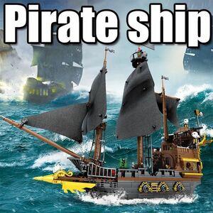 レゴ互換 海賊船