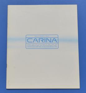トヨタ  カリーナ TOYOTA CARINA AT171  昭和63年5月 カタログ
