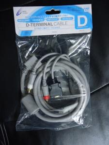 未使用★CYBER D端子ケーブル Wii用 D-TERMINAL CABLE 2m ★送198