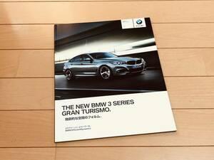 ◆◆◆『新品』BMW 3シリーズ F34 グランツーリスモ◆◆厚口カタログ 2014年4月発行◆◆◆
