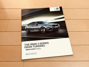 ◆◆◆『新品』BMW 3シリーズ F34 グランツーリスモ◆◆厚口カタログ 2014年8月発行◆◆◆