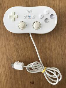 Wii クラシックコントローラーシロ