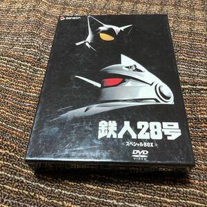 DVD 鉄人28号 スペシャルBOX ディスク 美盤